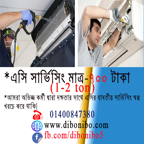 AC Service (1 Ton – 2 Ton) Call Now:01400847380